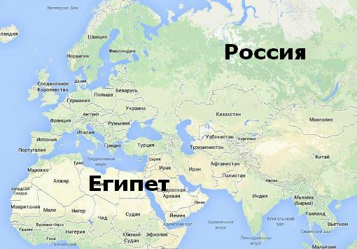 Египет на карте где находится